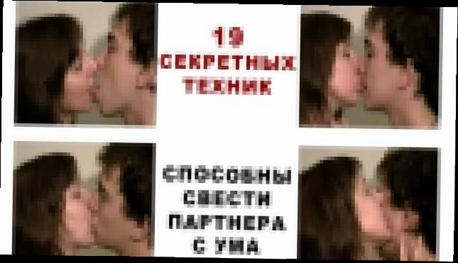 вскоре жизни как правильно целоваться пошаговое фото соседи