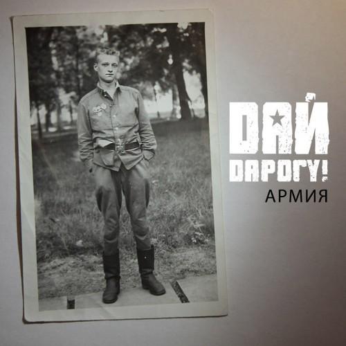 Виктор Цой биография фото личная жизнь песни причина смерти - 24СМИ
