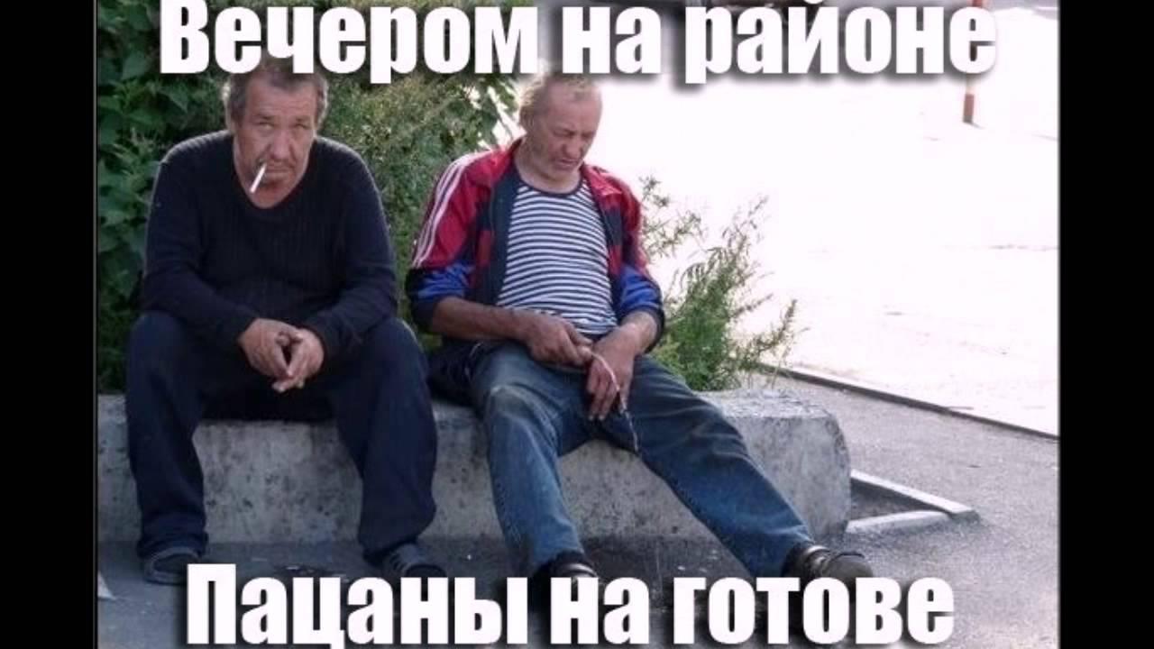 Айдамир эльдаров – не женюсь я не женюсь ой мама не женюсь.
