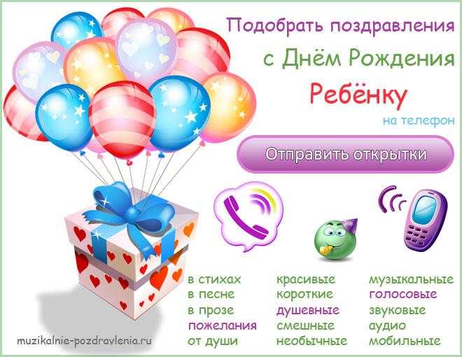 Короткие шуточные поздравления с днем рождения девушке