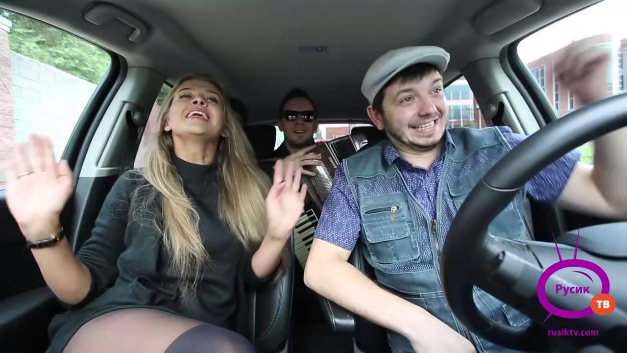 Таксист русик. Лада седан баклажан youtube.