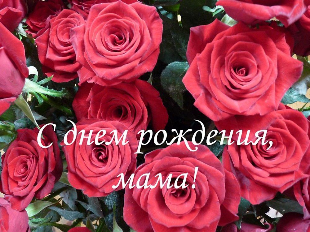 Мамочка,с днем рождения! Необычное поздравление! Youtube.